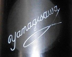 Yanagisawa Bari sax mouthpiece logo
