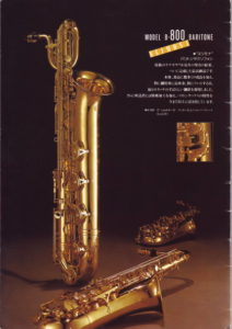 Yanagisawa Catalog Baritone SAxophone